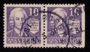 Sweden Sc 266/266a Used Emanuel Swedenborg (Facit #259cb) Vert. Pair (1938) VF