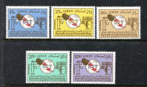 Lebanon C458-C462, MNH ITU-100, 1966: Emblem, Syncom Satellite.  x23681