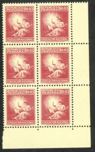 PERU 1952 2c 3c Brown Carmine POSTAL TAX STAMP BLOCK OF 6 Sc RA35 MNH