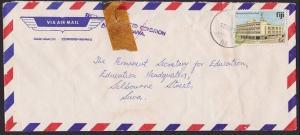 FIJI 1982 cover Lautoka to Suva : RECEIVED IN DAMAGED CONDITION ............6947