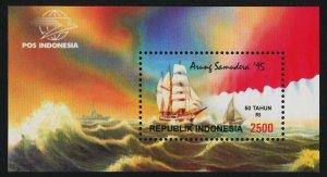 Indonesia 1616 MNH Sailing Ship