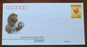 Goleo VI,official mascot FIFA Football World Cup in Germany,CN 06 fund PSE