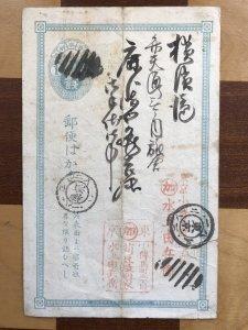 Japan Nippon Postal card