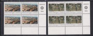 United Nations -New York #  421-422, Inscription Blocks of Four, NH, 1/3 Cat.