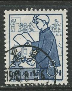 China - Scott 430 - Peoples Communes -1959 - VFU- Single 8f stamp
