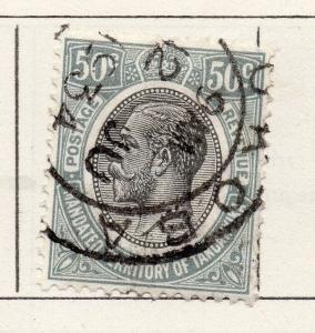 Tanganyika 1927 Early Issue Fine Used 50c. 269603
