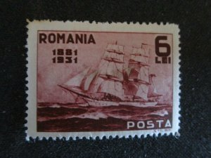 Romania #396 Mint Hinged WDWPhilatelic (H5K7)