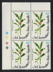 St. Kitts-Nevis Flowers Heliconia bihai 30c Corner Block of 4 SG#418