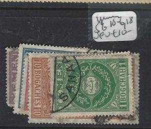 YEMEN (P1604B)  SG 10-16, 16   VFU