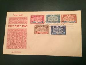 ICOLLECTZONE Israel #C1-5 First Day Cover FDC Sept. 26,1948 (Bk3)