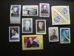 Russia Lot #13 Mint Never Hinged - (V6) I Combine Shipping