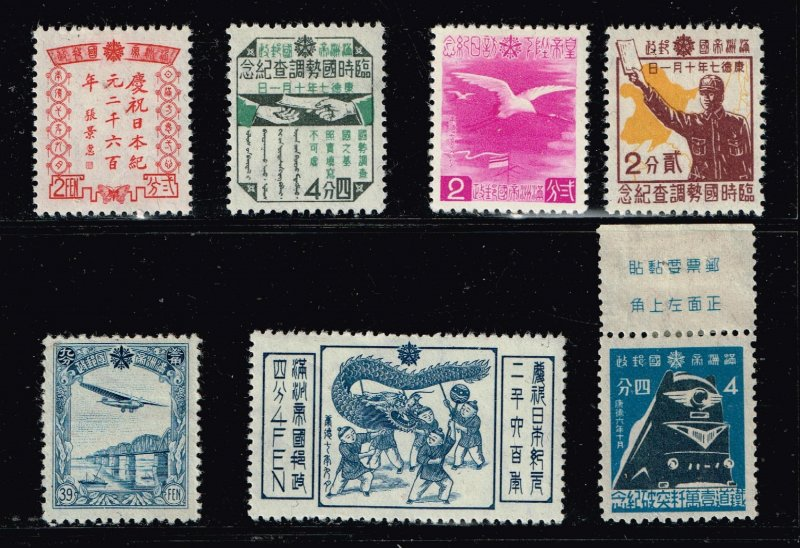 JAPAN CHINA STAMP MANCHUKUO  MH/OG STAMPS COLLECTION LOT