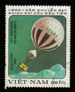 Balloon 5.00Dong (ТS-257)
