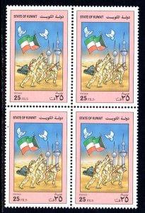 KUWAIT 1141 MNH BLOCK4 SCV $3.00 BIN $1.80 MILITARY