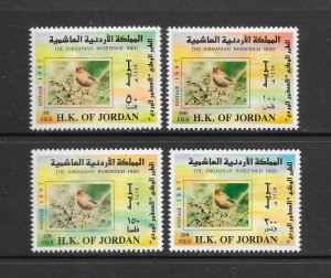 BIRDS - JORDAN #1567-70   MNH