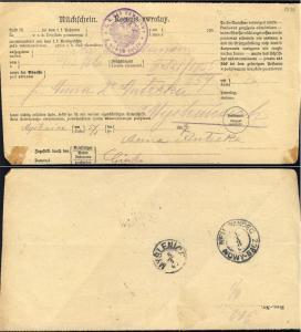 POLOGNE / POLAND / POLEN 1907 Advice of receipt (Rückschein) MYSLENICE/NOWY-SACZ