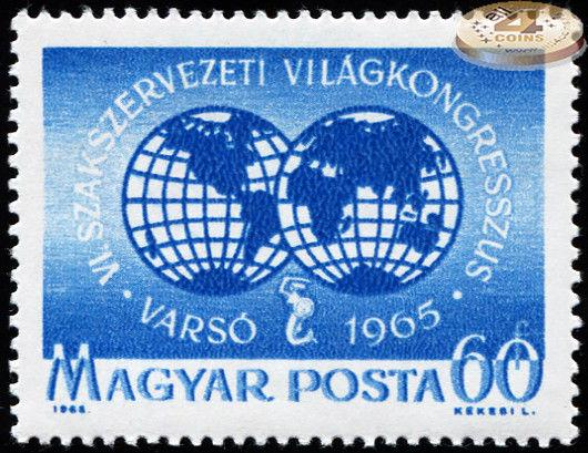 Hungary. 1965. International Trade Union Congress  (MNH OG) Stamp