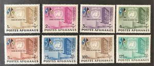 Afghanistan 1962 #618-22, C29-31, MNH, CV $2.60