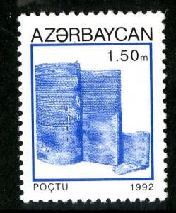 AZERBAIJAN 394aMNH SCV $4.25 BIN $2.25