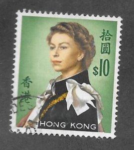 Hong Kong Scott 216 VF $10 Used Queen Elizabeth II 2018 CV $2.50