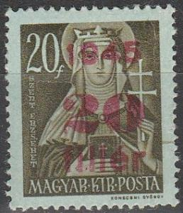 Hungary #659  F-VF Unused