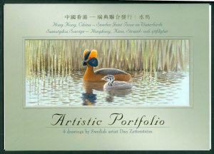 Sweden. Folder 2003 China/Sweden. Artistic Portfolio Waterbirds. FDC-Black