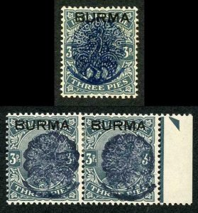 Burma Jap Occ SGJ22 3p with Henzada opt Early State and Worn M/M