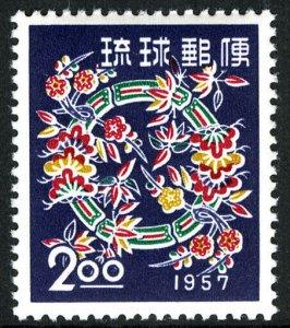 Ryukyu 40, MNH. New Year 1957. Garland of Pine, Bamboo and Plum, 1956