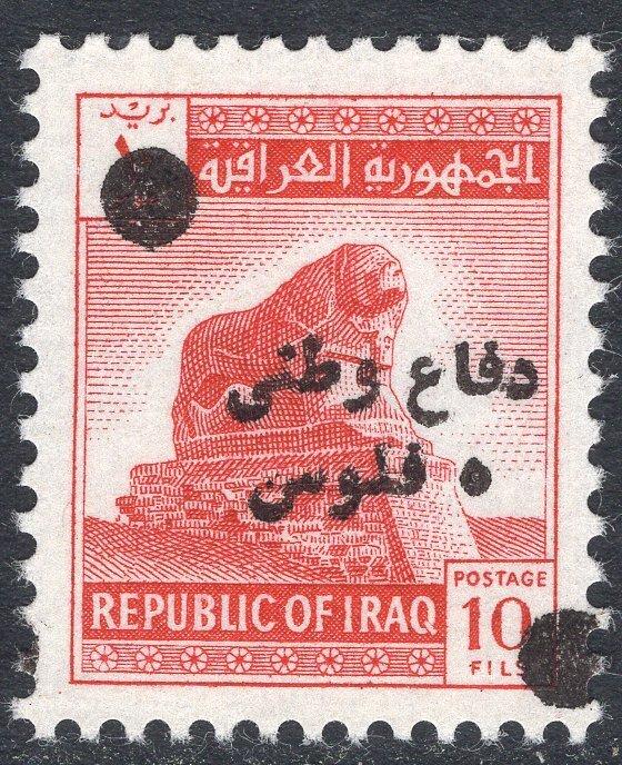 IRAQ SCOTT RA8