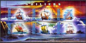Congo 2013 Sailing Ships Boats (1) MNH Cinderella !