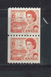 Canada PAPER & GUM VARIETY SCOTT 468A PAIR VF MINT NH (BS18487)