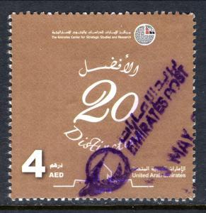 United Abrab Emirates 1114 Used VF