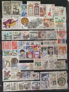 CZECHOSLOVAKIA Stamp Lot Used T1077