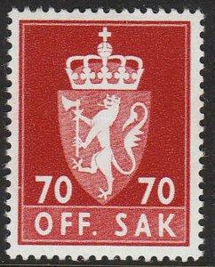 Stamp Norway Official Sc O89 1962 Coat of Arms Emblem Lion Dienst MNH