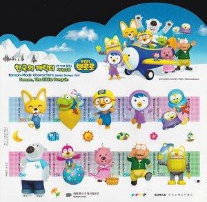 Korean Made Characters Cartoon Animation 2011 Korea (sheetlet) MNH
