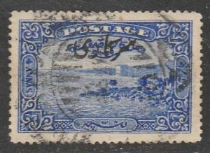 Inde / Hyderabad  1931  Scott No. 43  (O)