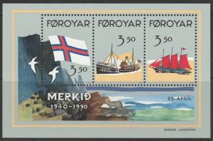 Faroe Islands, #207  Unused  SS From 1990