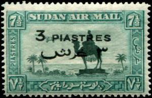 Sudan SC# C33 SG# 76 Statue of C.G. Gorden MVLH
