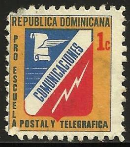 Dominican Republic Postal Tax 1972 Scott# RA53 Used