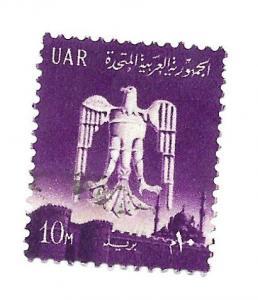 United Arab Emirates 1961 - U - Scott #534