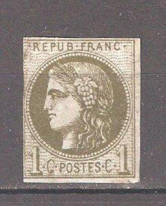 France 1870,1c Ceres Type Imperf,Sc 38,Mint Hinged* Margin V$160 (FC-4) (II)