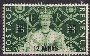 Kuwait 1953 QE2 12 anna on 1/-3d Coronation MM SG 105 ( R1218 )