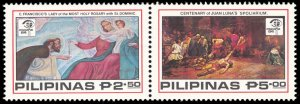 Philippines 1984 Scott #1689a Mint Never Hinged