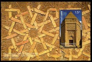 2019 Azerbaijan 1501/B236 Nakhchivan. The Mausoleum of Yusif ibn Kuseyir