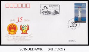 CHINA - 2006 35th ANNIVERSARY OF DIPLOMATIC RELATION OF CHNA WITH PERU FDC