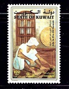 Kuwait 1408 Used 1998 Weaving    (ap1027)