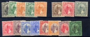 Malaya Perak 1938 sg103 to 118 Sultan, set to 50c FM