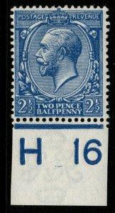 GB SGN21(5) H16 IMPERF 1915 2½d DEEP BRIGHT BLUE MTD MINT RPS CERT