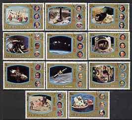 Fujeira 1972 Apollo Space Programme perf set of 11 cto us...
