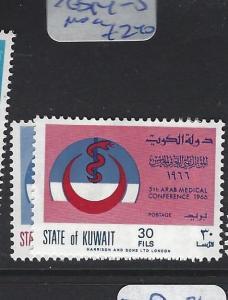 KUWAIT (P2512B)  SG 314-5   MOG